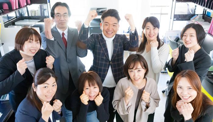 アウルス兵庫事務所紹介